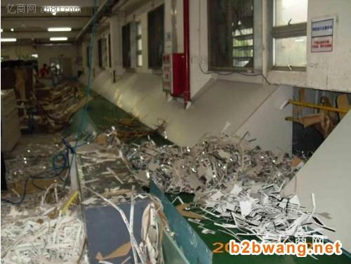 东莞南城单据销毁多少钱