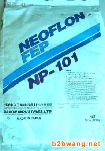FEP NP101,日本大金NP101,电线电缆原料