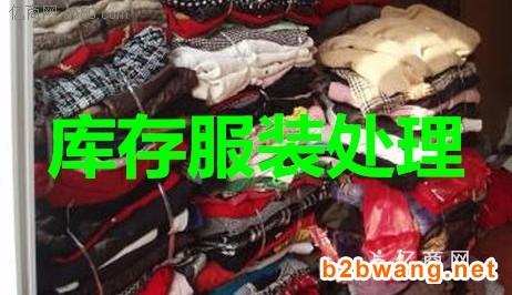 浦东销毁硬盘处理电话松江红酒处理销毁服装处理