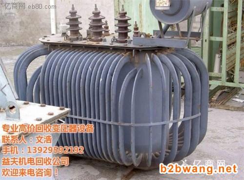 惠州调压变压器回收