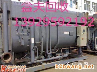 惠州溴化锂中央空调回收厂家图3
