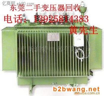 专业变压器回收市场,茶山镇二手变压器回收公司