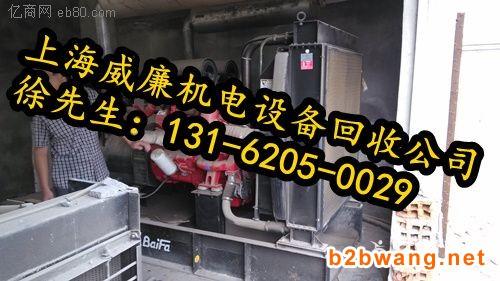 杭州电缆线回收无锡发电机回收1316-205-0029