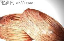 新泰电缆回收新泰电线电缆回收13400281359