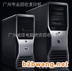 广州电脑回收 主板 内存 硬盘 笔记本电脑 图1
