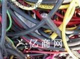 东营电缆回收东营电线电缆回收13400281359
