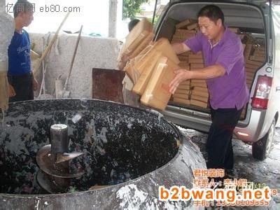 广州硬盘物理销毁