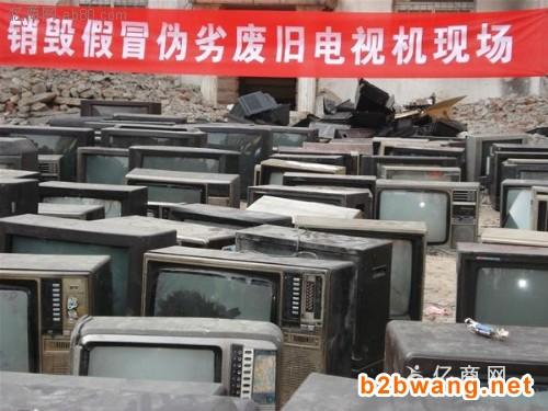 广州硬盘销毁
