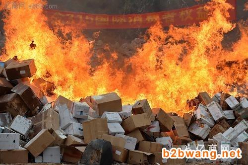 广州硬盘销毁公司