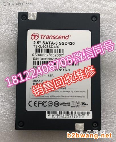 库卡KUKA硬盘00-183-962维修(议价)