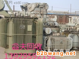 广州二手变压器回收