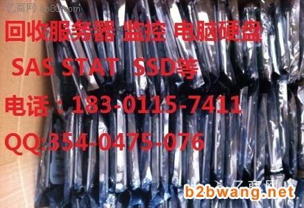 北京长期回收希捷监控4T硬盘