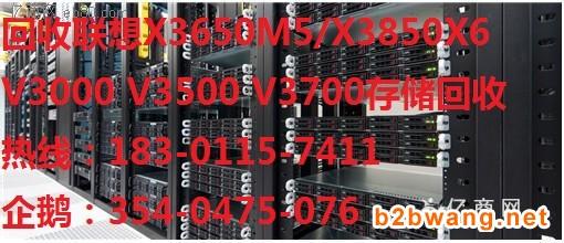 北京回收联想服务器拆机硬盘内存条