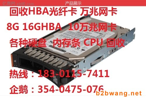 北京回收希捷WD2T4T6T8T坏硬盘