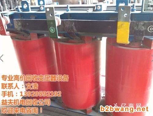 清远箱式变压器回收图3