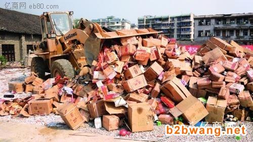 惠州过期产品销毁价格图2