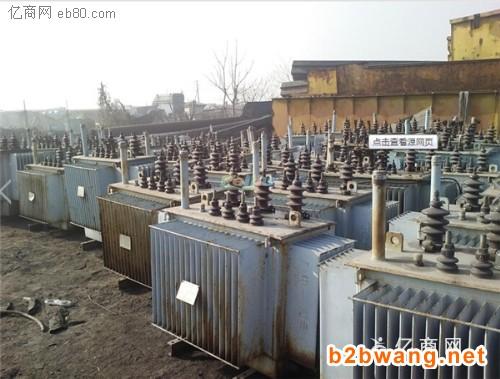 广州变压器回收厂家