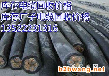 北京电线电缆回收主网网近期电缆回收经营地址