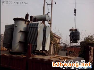 苏州箱式变压器回收、太仓变压器回收、上海配电柜回收