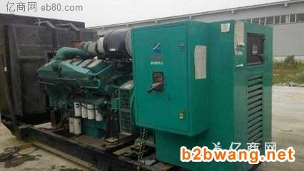南京市回收柴油发电机公司-专业回收二手.进口发电机组