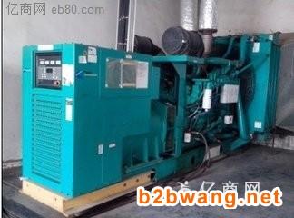 丽水二手发电机组高价回收-浙江丽水市发电机回收公司