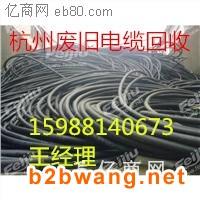 德清工地库存高低压电缆回收【变压器回收】欢迎来电