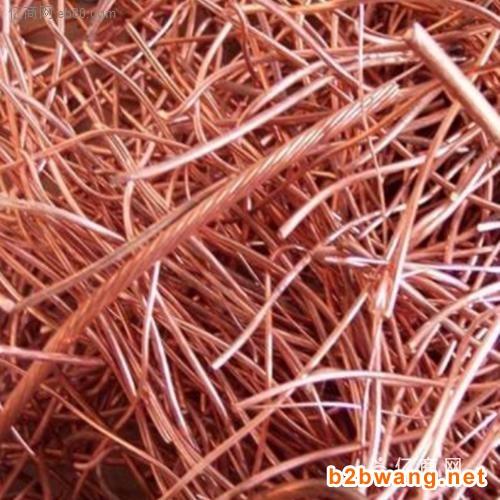 昆山废铜回收公司苏州电线电缆回收太仓回收废线杂线