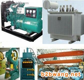 广州变压器回收公司高价上门回收旧变压器拆除