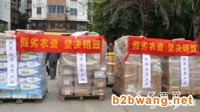 泗泾临期食品销毁,叶榭食品配料销毁,食品垃圾处置厂图3