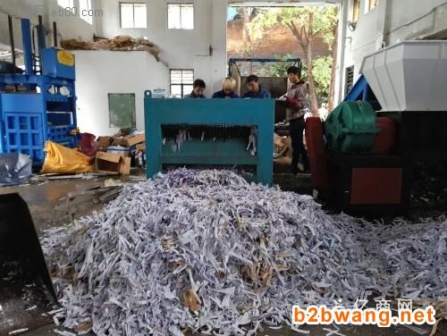 深圳龙华单据销毁厂家
