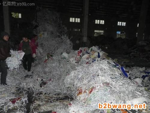 广州科学城过期产品销毁地方图1