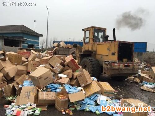 杭州一批过期日化用品可以环保处理的地方,销毁拍摄图3