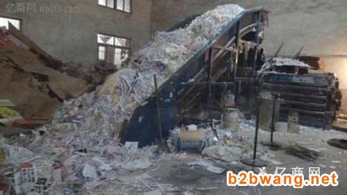 广州科学城文件销毁中心