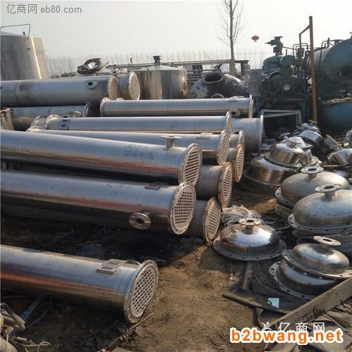 松阳县拆除电线电缆回收15988140673常年经营图3