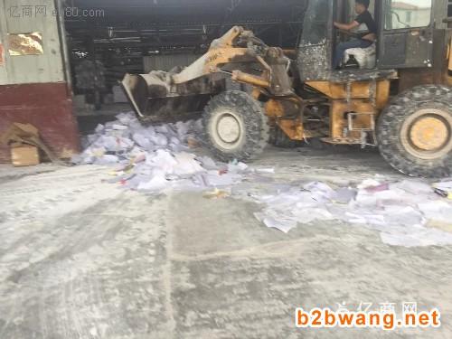 深圳罗湖单据销毁中心