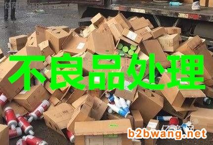 松江区报废化妆品销毁松江区仓储化妆品销毁