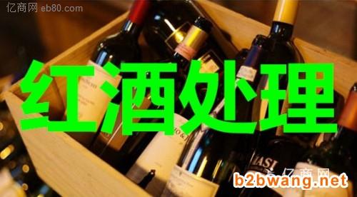 上海干货食品销毁 全新销毁食品处理方案