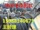 安吉县拆除电线电缆回收15988140673常年经营图2