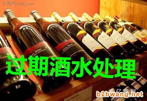 嘉定逾期食品销毁上海市申报食品销毁电话图2