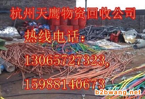 杭州废旧变压器回收13065727323上门提货