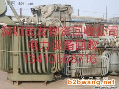 长安电缆电线回收配电柜变压器回收
