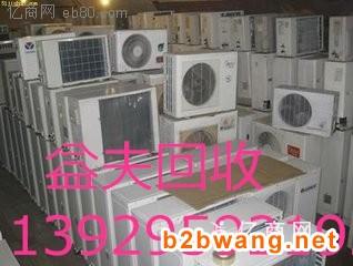 深圳宝安二手中央空调回收价格图3