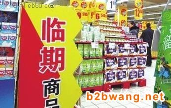 上海签订报废食品销毁价格,上海食品冷链的食品销毁