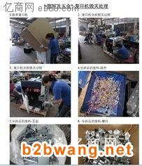 芯片销毁上海硬盘销毁上海电脑配件销毁处置工作站