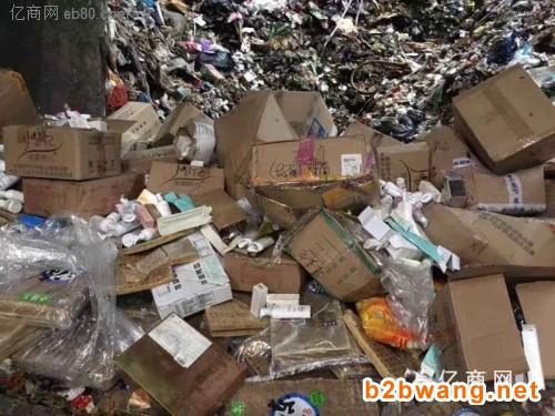 上海报废电池处理销毁 不良品数码产品销毁 硬盘处理图3