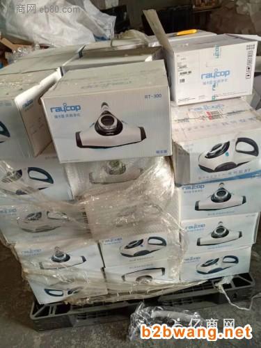 上海数码产品销毁公司浦东退货硬盘销毁办公设备拆毁