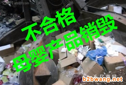 上海电子仪器销毁 浦东硬盘芯片销毁 不合格家电拆毁
