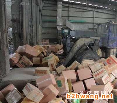 化妆品焚烧上海市处置过期化妆品销毁渠道