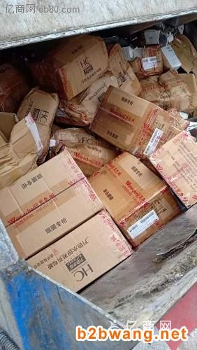 上海硬盘报废销毁上海不合格厨具销毁文件档案销毁