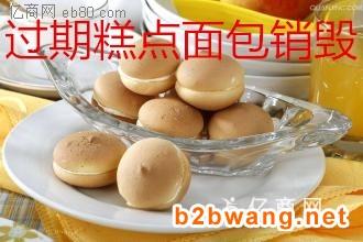 上海硬盘销毁浦东销毁冷冻食品处理公司进口糖浆销毁